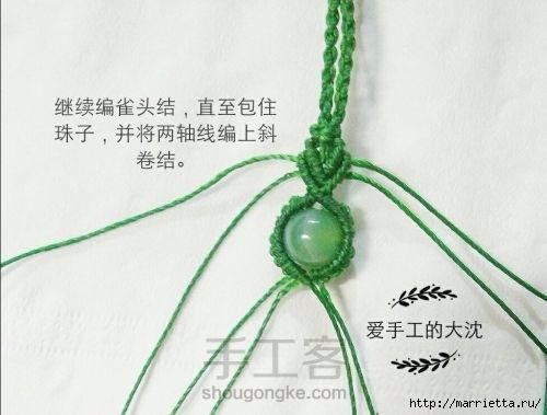 Оплетаем кабашон для создания кулона (35) (500x379, 86Kb)