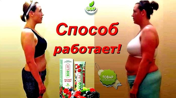 Как эффективно похудеть в домашних условиях за неделю на 10 кг
