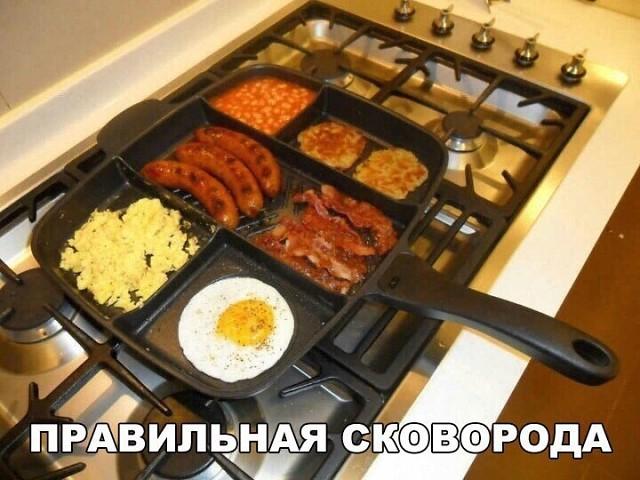 Как выбрать сковородку?)