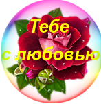 kZ2EpwoEBQeW (147x150, 39Kb)