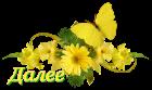 0_cabee_970a83e9_S (140x83, 15Kb)