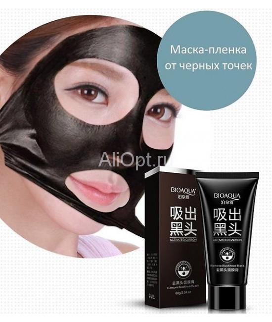 Как сделать осветляющую маску в домашних условиях