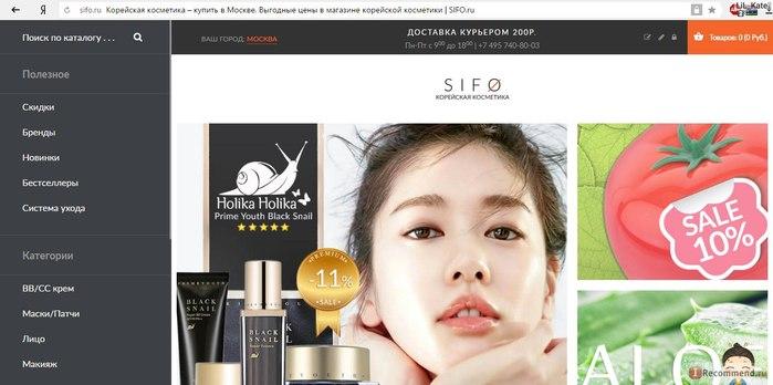 Поставщики корейской косметики в москве
