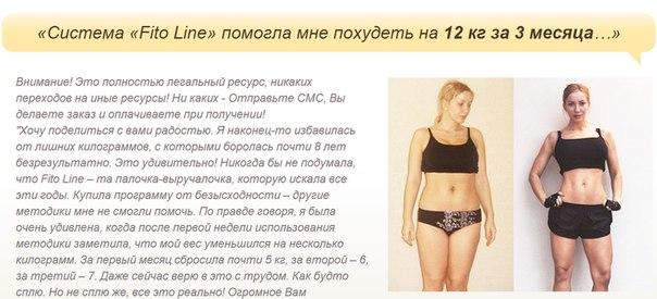В течение недели похудеть на 10 кг как