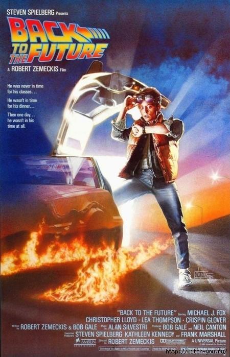 Назад в будущее | Back to the Future/2493280_1 (450x700, 277Kb)