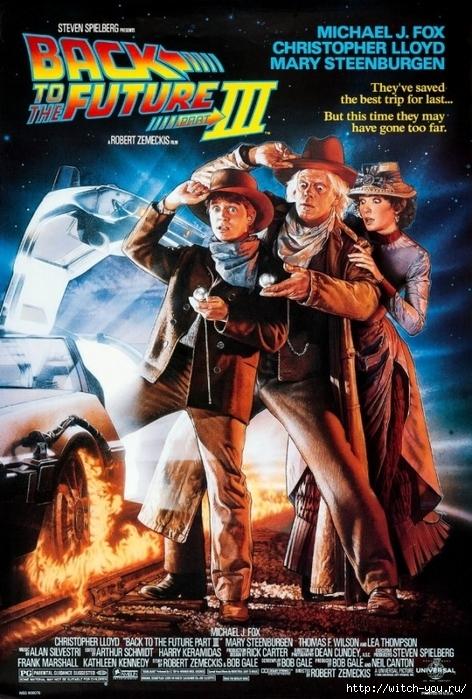 Назад в будущее 3   Back To The Future, Part III/2493280_3 (472x700, 324Kb)