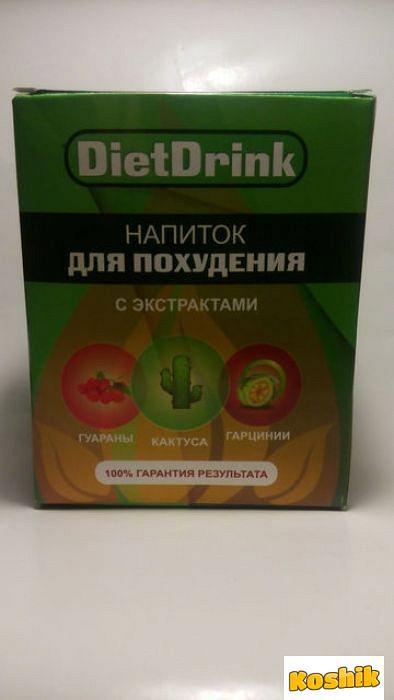 Напиток для похудения/6173990_img2499940 (394x700, 43Kb)