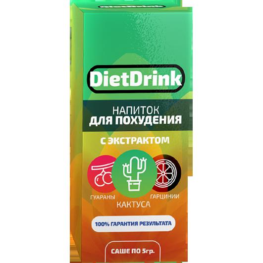 Напиток для похудения/6173990_616571770_w640_h640_cid2271087_pid435839092a7b0ee60 (531x531, 224Kb)