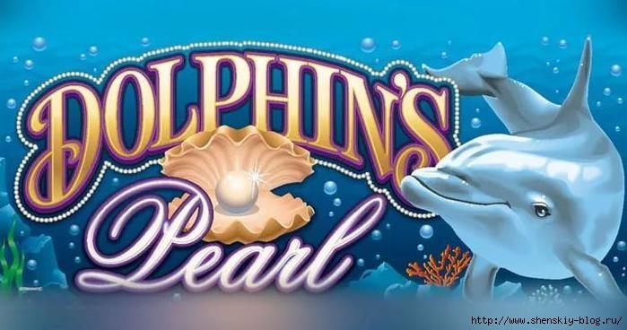 Игровой автомат «Dolphins Pearl» от онлайн слотс бэт/4121583_delf (700x368, 146Kb)