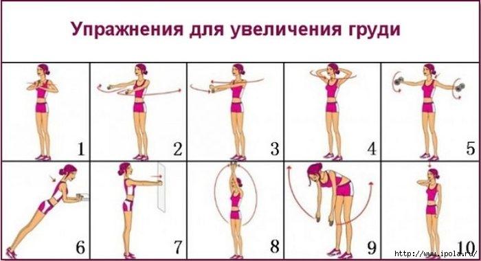 """alt=""""Упражнения для увеличения груди""""/2835299__1_ (700x380, 106Kb)"""