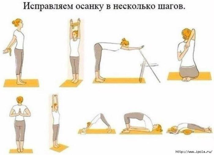"alt=""Супер-упражнение для красивой осанки!""/2835299__2_ (700x508, 120Kb)"