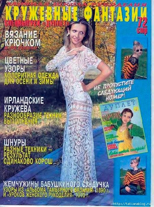 p0001 copy (521x700, 434Kb)