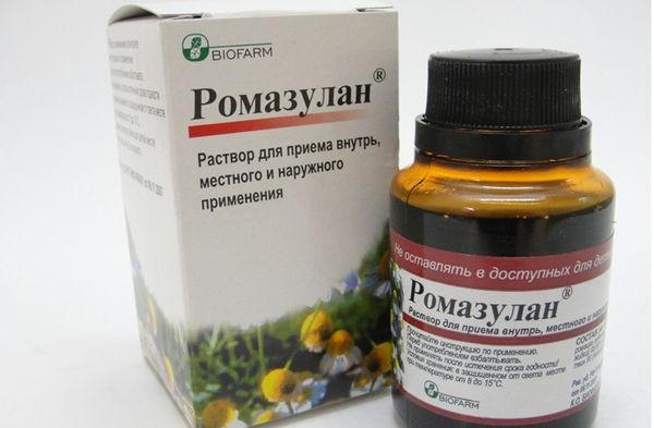 2749438_Romazylan_dlya_krasoti_i_zdorovya (600x393, 32Kb)