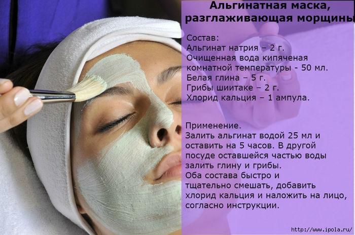 "alt=""Как самим разгладить морщины на лице?""/2835299_Kak_samim_razgladit_morshini_na_lice1 (700x464, 207Kb)"