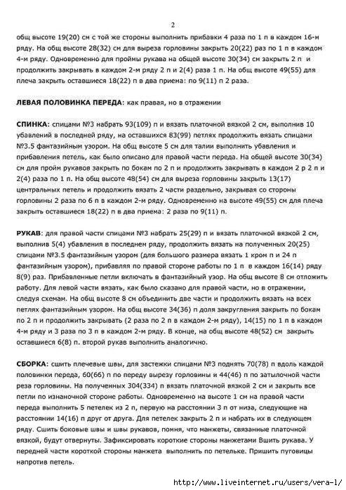 _PDCCOF-gzk (493x698, 248Kb)
