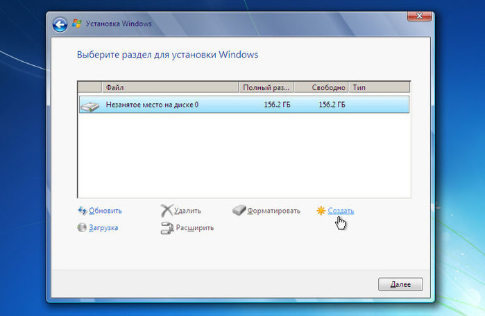 """alt=""""Как разделить жесткий диск при установке Windows?""""/2835299_SOZDAT (700x456, 48Kb)"""