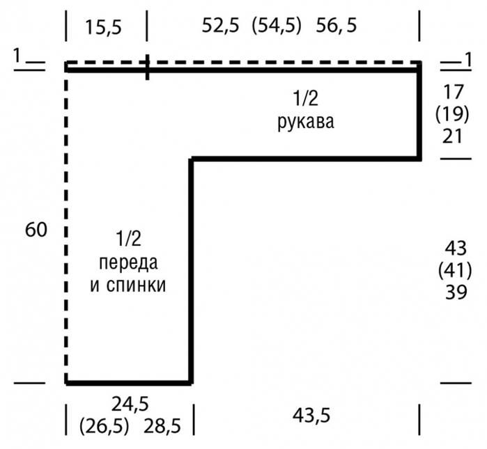 3275346_4509i (700x645, 120Kb)