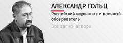 6209540_Golc_Aleksandr (240x84, 15Kb)