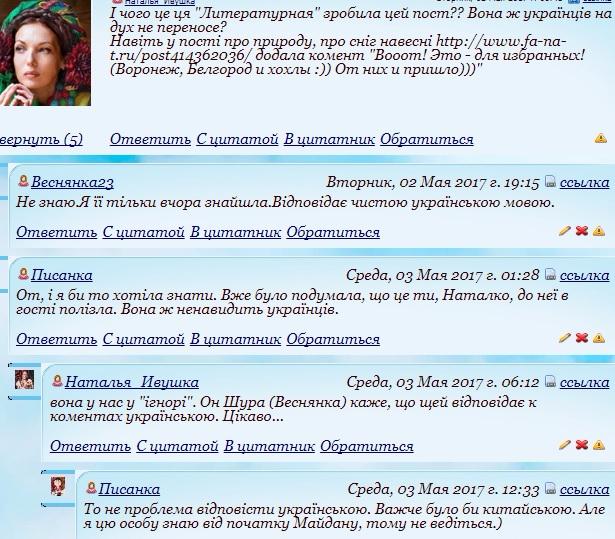 украина (615x539, 367Kb)