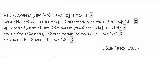 6029931_stavkaseg (529x189, 24Kb)