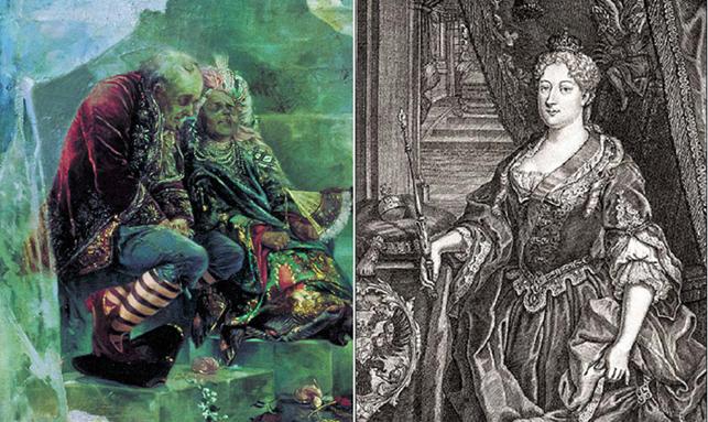 Жестокие забавы российской императрицы Анны Иоанновны