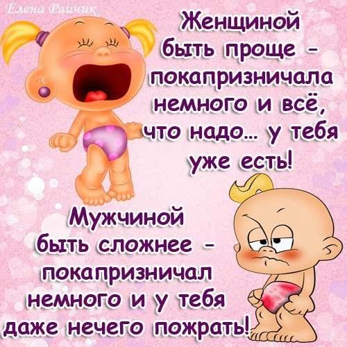 3085196_1340523591_radionetplus_ru_33 (500x500, 48Kb)