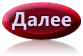 3290568_daleekrasnaya (83x56, 7Kb)