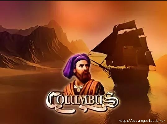 "Игровой автомат ""Columbus"" (Колумб)/4121583_ScreenShot008 (538x402, 86Kb)"
