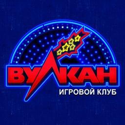 6120542_klubvulkanigrovyeavtomatyvzlomcheatsvk (256x256, 31Kb)