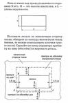 Превью 6 (335x503, 109Kb)