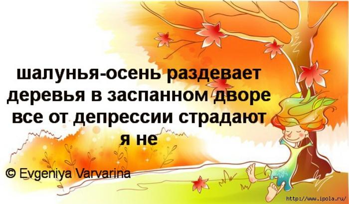 "alt=""Лекарство от хандры!""/2835299_Lekarstvo_ot_handri (700x409, 214Kb)"