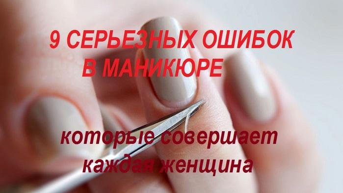 4760780_50 (700x393, 72Kb)