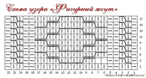 6009459_shemaFZH (560x301, 123Kb)