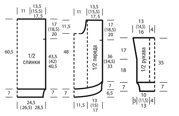 джемпер выкройка/6125572_original_3 (700x455, 69Kb)