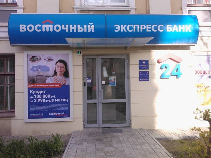 отсортированы умолчанию отзывы восточный банк кредит воду