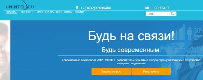 3006307_ (700x276, 32Kb)