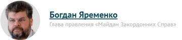 6209540_Yaremenko_Bogdon (360x80, 17Kb)