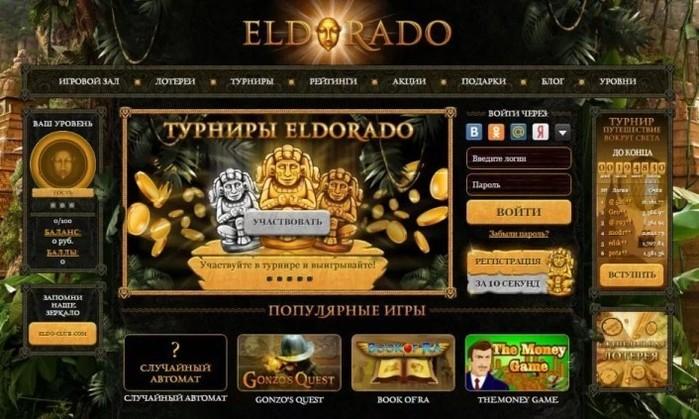 азартные игры/2719143_azartnyeigry_1 (700x419, 102Kb)