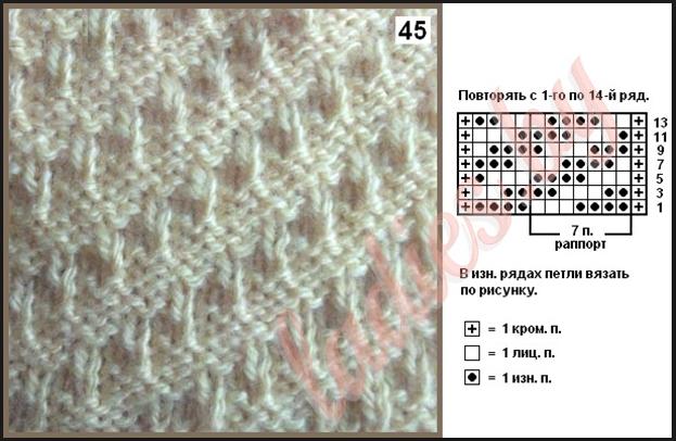 6018114_yzor_dlya_pylovera3 (623x406, 382Kb)