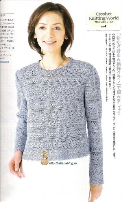 Утепленный пуловер на осень связанный крючком со схемами вязания/3071837_031 (422x700, 217Kb)