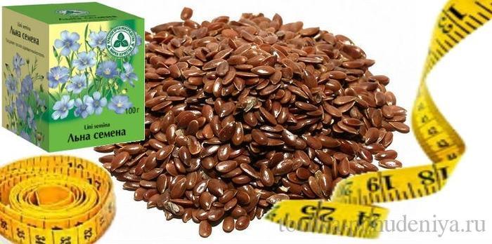 Рецепты с семенами льна для похудения