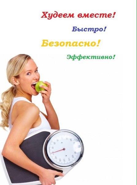 Как жить без сладкого чтобы похудеть