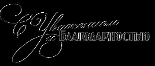 0_191bab_611a33a9_L (500x214, 55Kb)