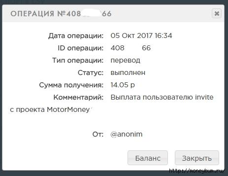 MotorMoney | Выплата 14.04 pублей./3324669_14_05 (463x357, 61Kb)