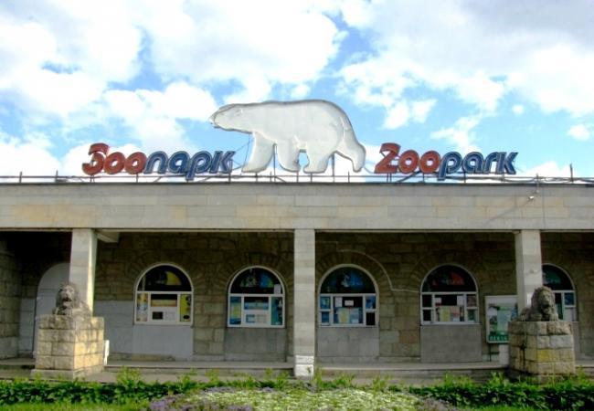 5685413_zoo_jpgLeningradskii_zoopark (650x450, 41Kb)