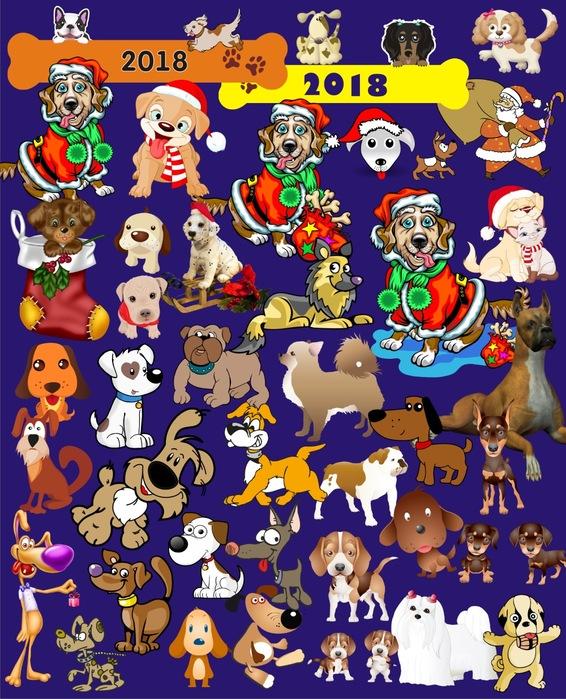 Собака – символ 2018 года – на прозрачном фоне, 49 png.