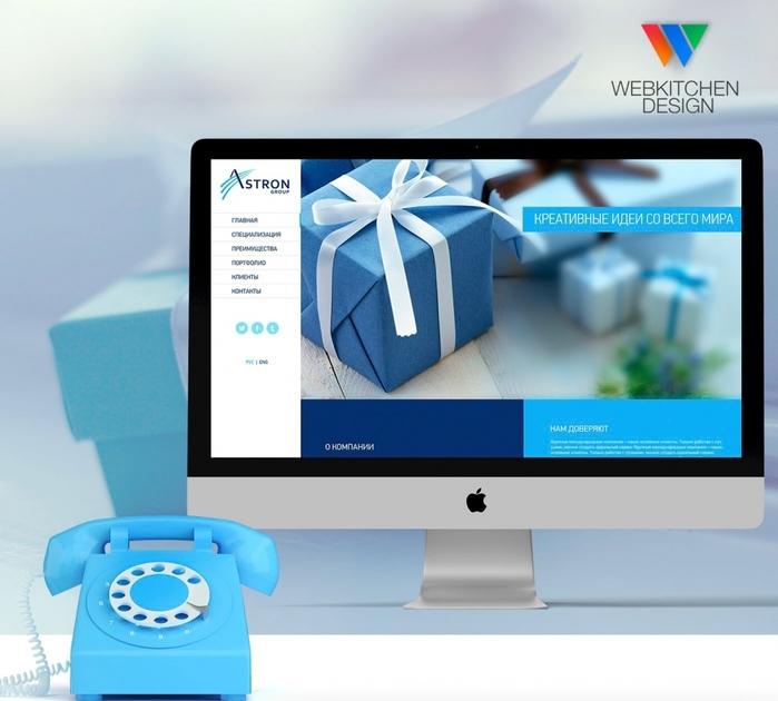 веб студия «Webkitchen»