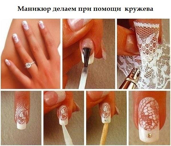 Как сделать самой себе ногти гель лаком 476