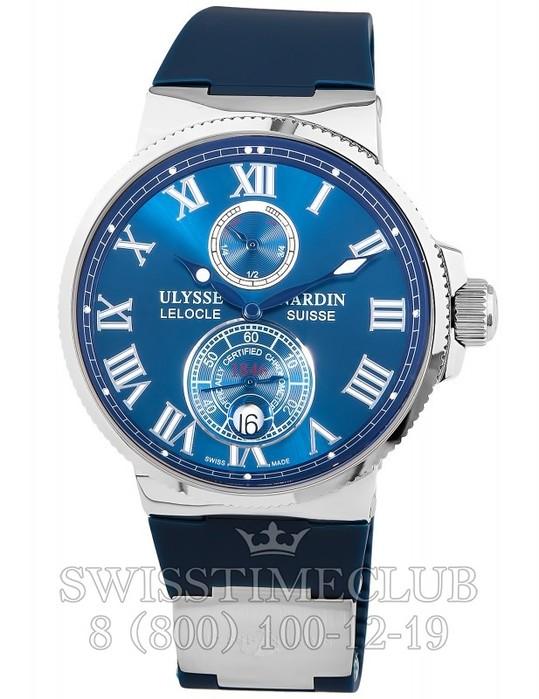 хотели иметь ulysse nardin часы цена оригинал в москве страничку, заметили
