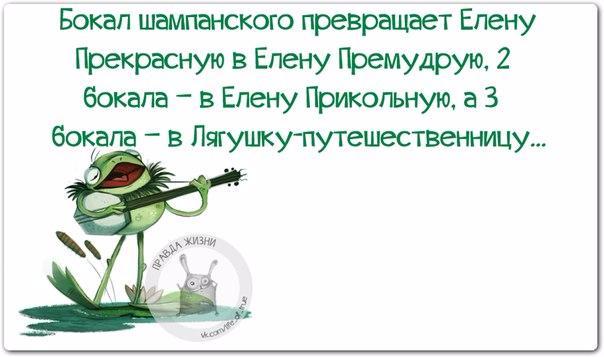 1445280095_frazki-14 (604x357, 132Kb)